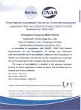 实验室认可证书(英文)